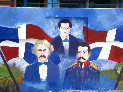 подробный путеводитель по Доминиканской Республике, получение гражданства