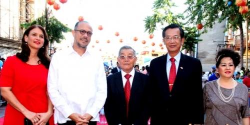 Доминиканская Республика Китай Тайвань транзакции