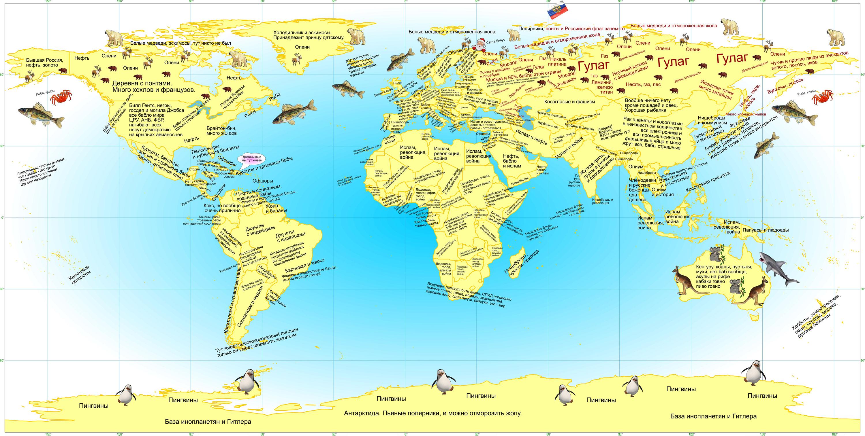 Карта мира | Голос Iffan | Уголок.ру: http://ugolock.ru/blog/21872.html
